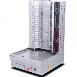 SHAWARMA MACHINE-ELECTRIC (Adjustable)